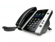 Polycom VVX 501 Business Media Phones